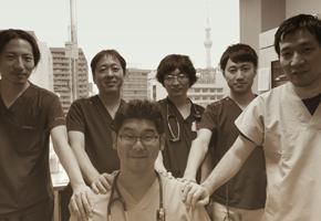 同愛記念病院